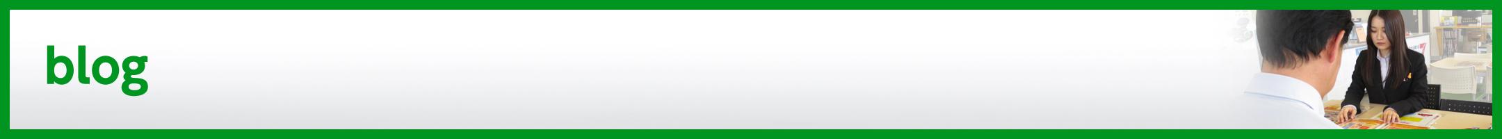 ホンダ Nボックス タイプG 入りました!!|東広島市カーリースならフラット7東広島